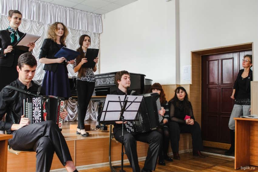 БГИИК - Факультет исполнительского искусства