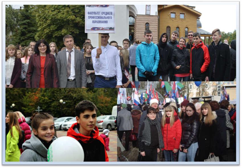 БУКЭП - Факультет среднего профессионального образования № 1