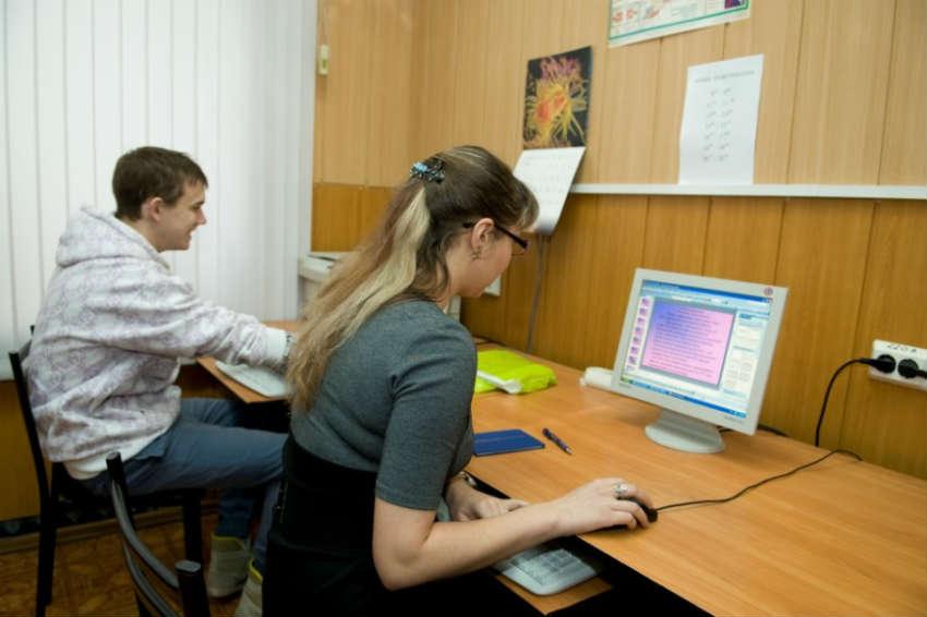 Факультет СибГУ в Красноярске - Институт электронно-дистанционного обучения
