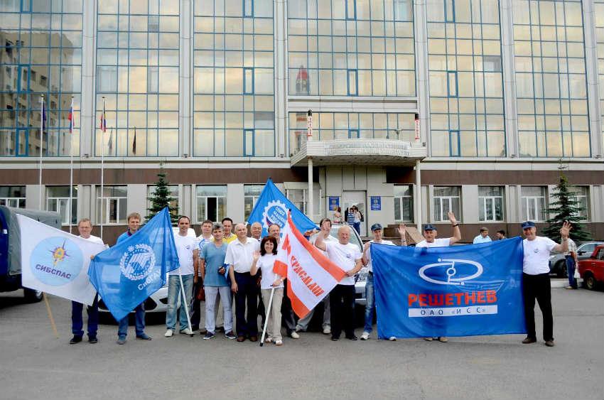 СибГУ науки и технологий имени Решетнева в Красноярске - Институт информатики и телекоммуникаций