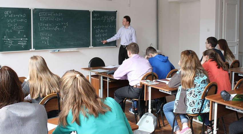 Факультет КГПУ в Красноярске - Институт математики, физики и информатики