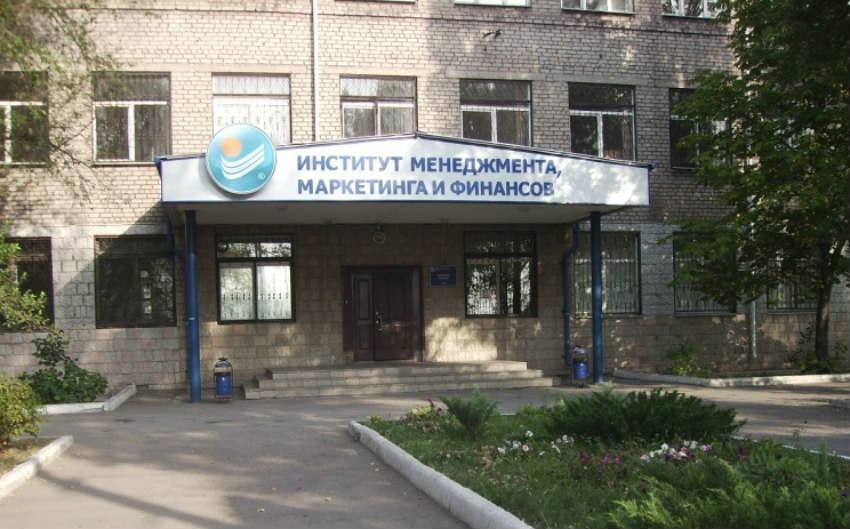 Институт менеджмента маркетинга и финансов - ИММиФ в Липецке
