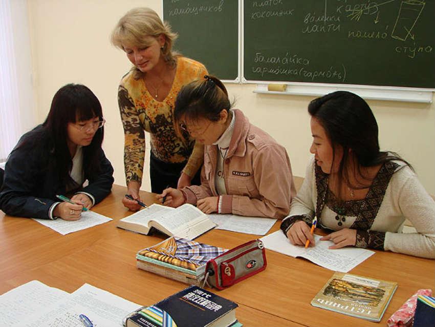 Институт межкультурной коммуникации и международных отношений