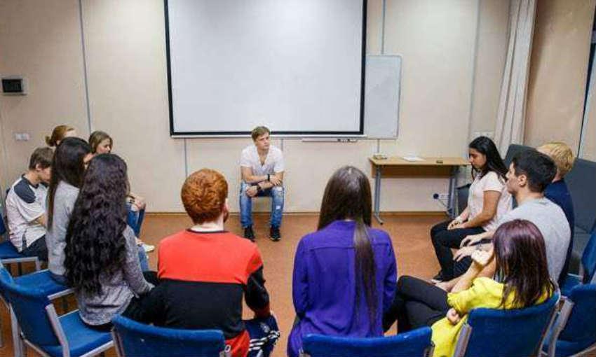 Институт психологии и образования в ЛГПУ Семенова-Тян-Шанского