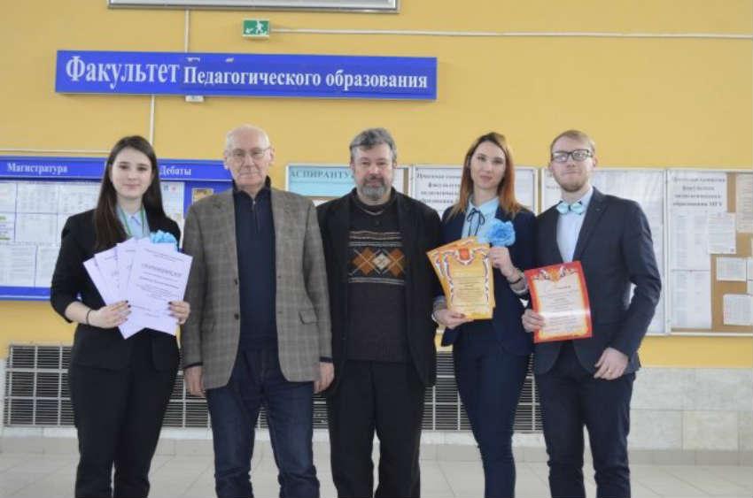 Институт психологии и педагогики в АлтГПУ