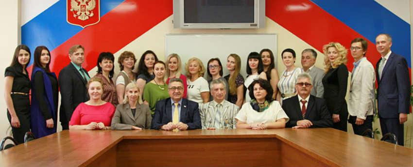 Институт юридический в БелГУ