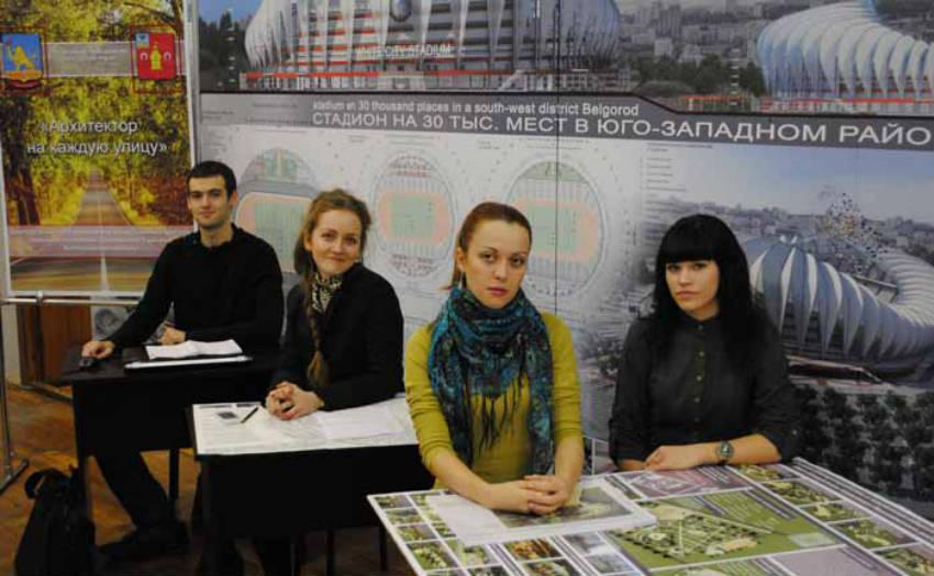 БГТУ имени В Г Шухова - Инженерно-строительный институт