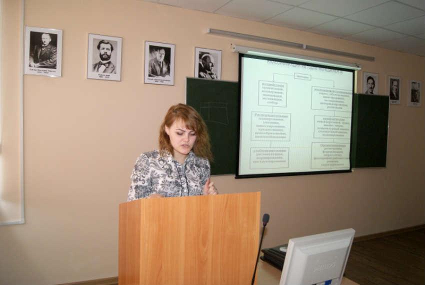 Кафедра финансов и бухгалтерского учета в ЛИК