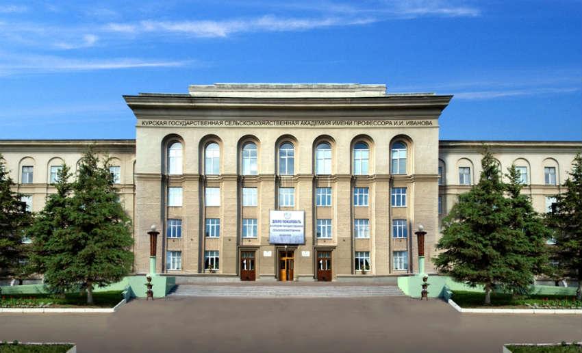 ГСХА в Курске - Курская государственная сельскохозяйственная академия