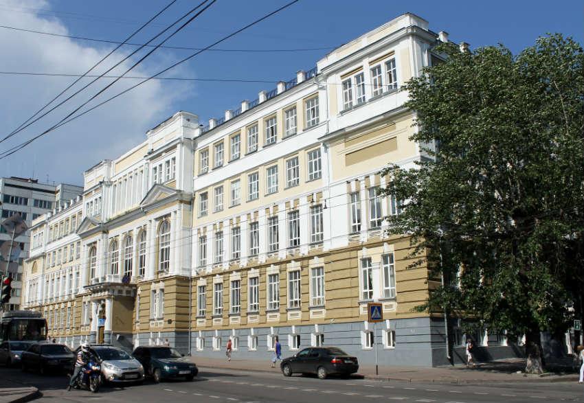 Курский государственный университет - КГУ