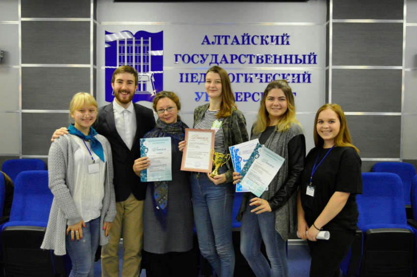 Лингвистический институт в АлтГПУ