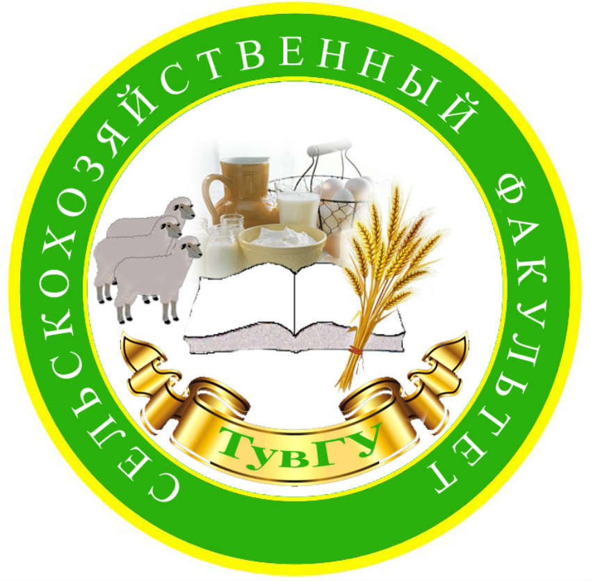 Сельскохозяйственный факультет