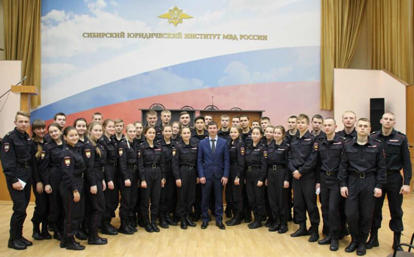 Сибирский юридический институт МВД России - СибЮИ МВД РФ