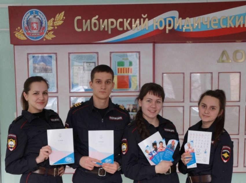 Студенты СибЮИ МВД РФ в Красноярске