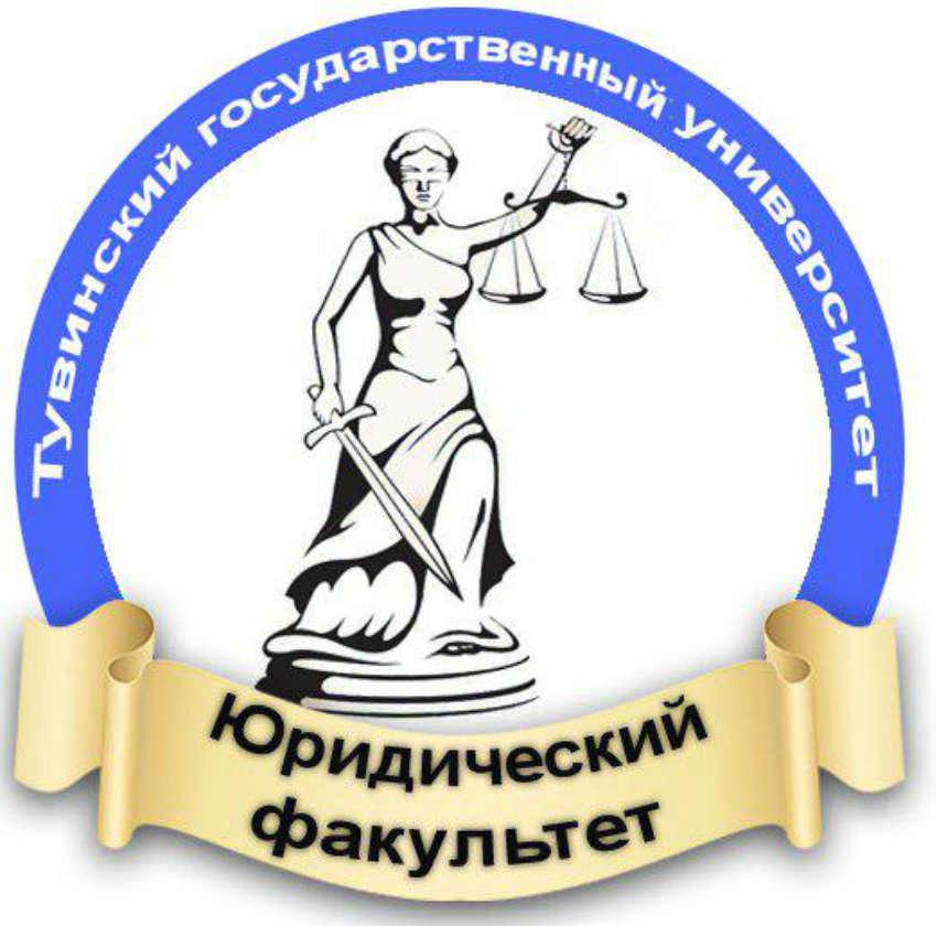 Юридический факультет NedUE