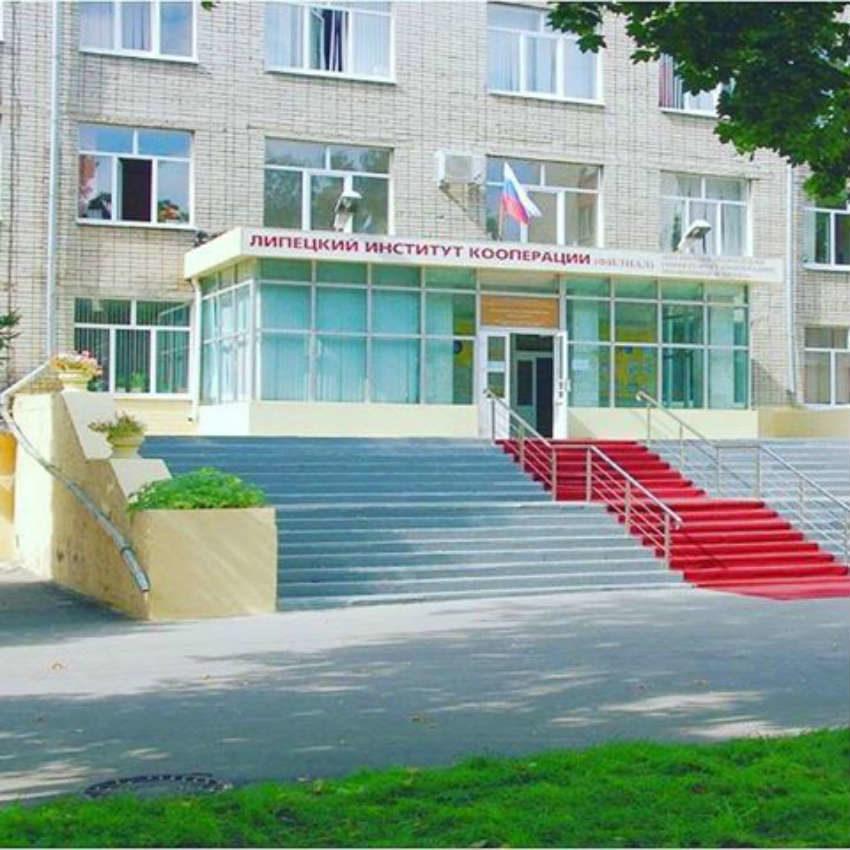 Липецкий институт кооперации, филиал Букэп