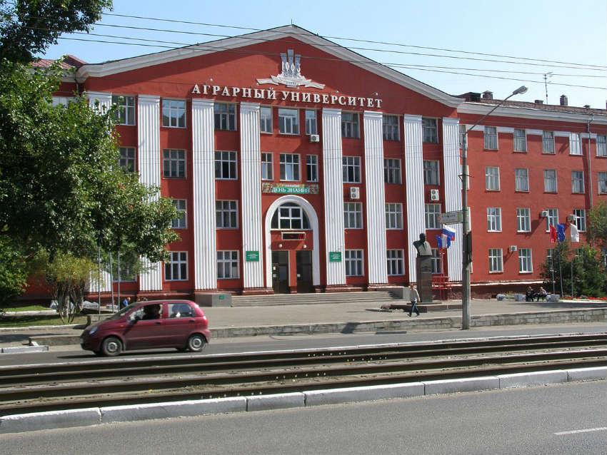 АГАУ в г Барнауле