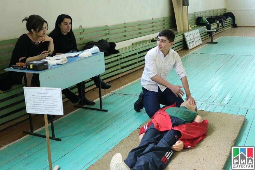 ДГПУ в Махачкале - Факультет физической культуры и безопасности жизнедеятельности