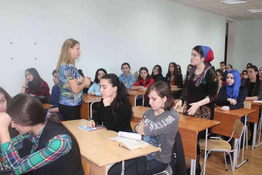 Факультет иностранных языков в ДГУ в Махачкале
