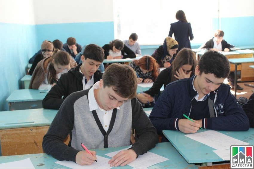 ДГПУ - Факультет математики, физики и информатики