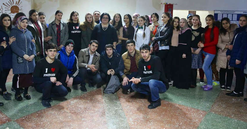 ДГПУ в г Махачкала - Факультет специального (дефектологического) образования