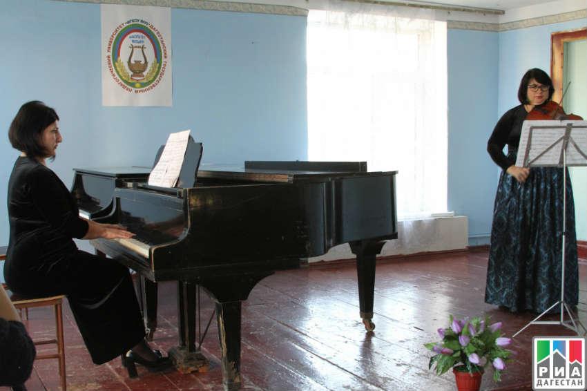 ДГПУ в Махачкале - Институт культуры и искусства