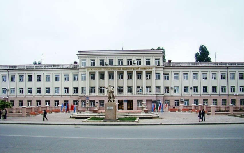 Университет ДГПУ в Махачкале