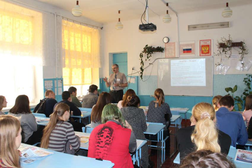 АГАУ - Центр дополнительного образования и профориентации