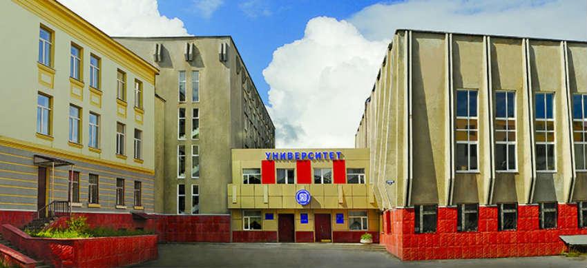 Университет СВГУ в Магадане