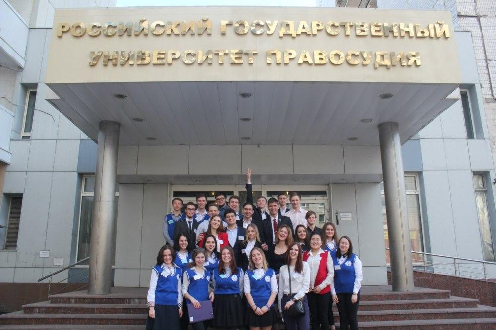 Университет РГУП в Москве