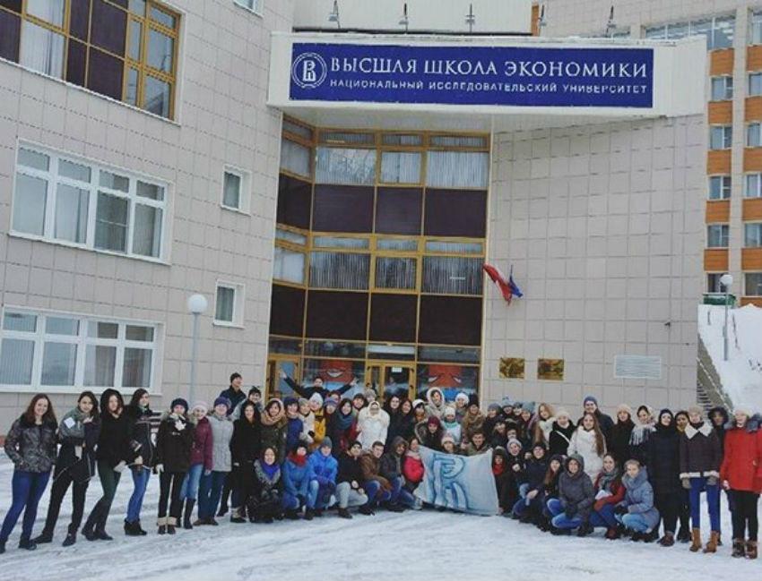 ВШЭ в Москве - Факультет бизнеса и менеджмента