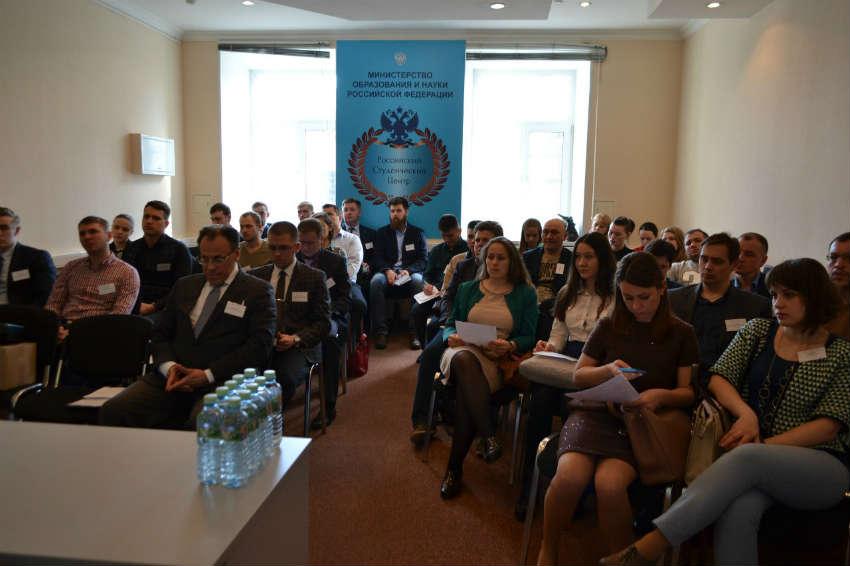Институт бизнес-права - МГЮА