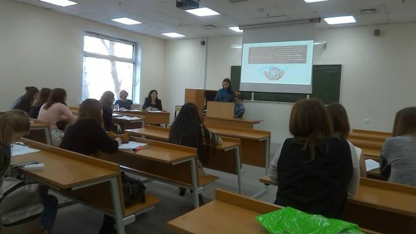 Институт гуманитарных наук и управления