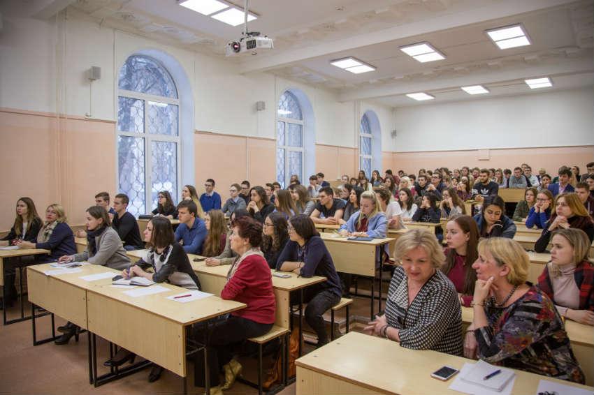 Институт непрерывного образования