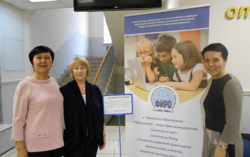 Институт педагогики и психологии образования в МГПУ
