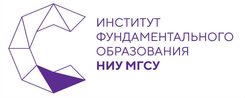 Логотип ИФО нов
