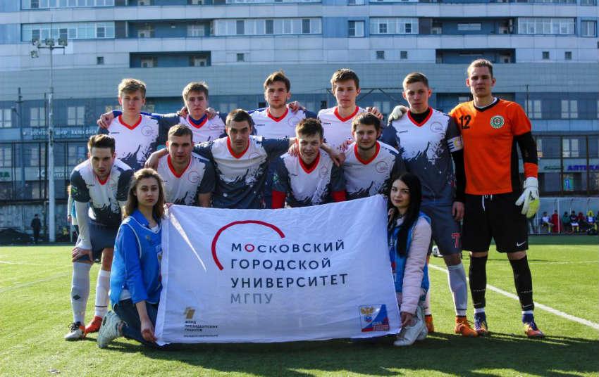 МГПУ - Педагогический институт физической культуры и спорта