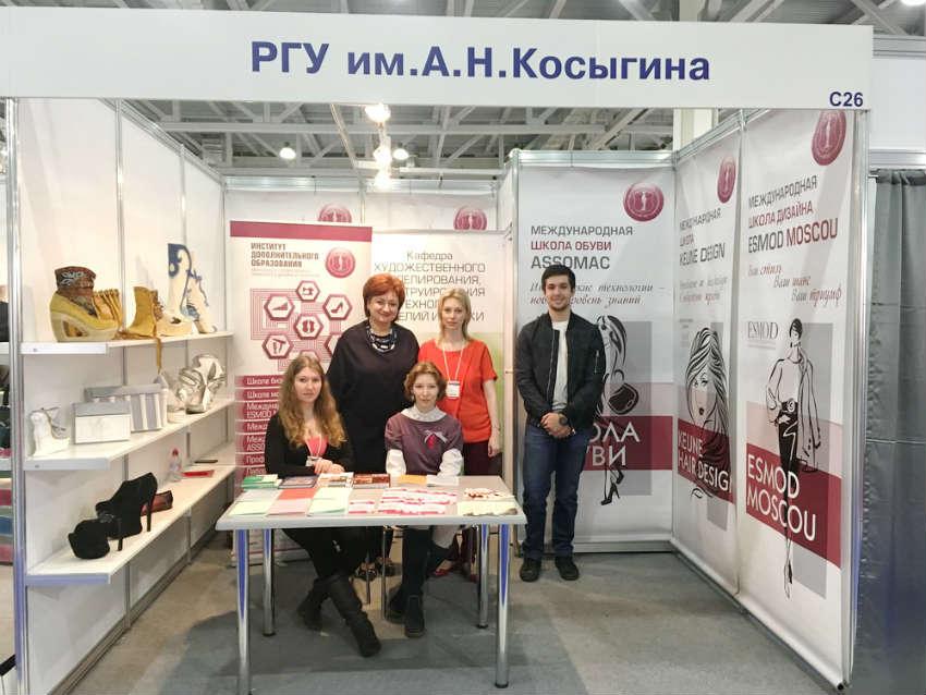 РГУ им Косыгина в г. Москва