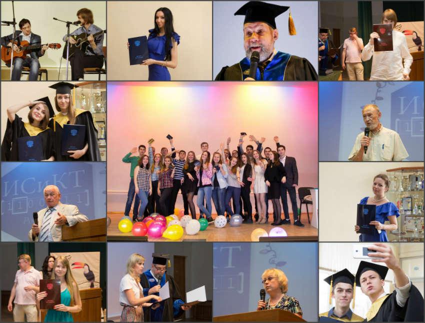 Российский новый университет - Факультет информационных систем и компьютерных технологий