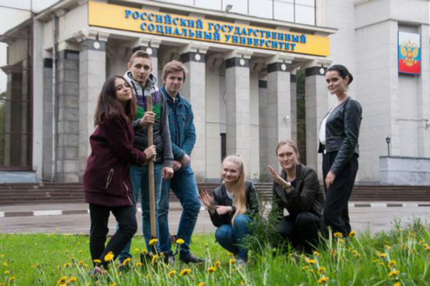РГСУ - Факультет коммуникативного менеджмента