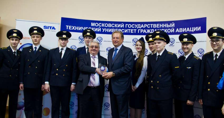 МГТУ ГА - Факультет управления на воздушном транспорте