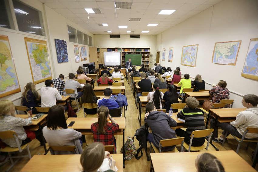 Государственный академический университет гуманитарных наук - Философский факультет