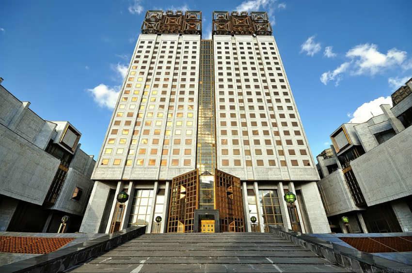 Государственный академический университет гуманитарных наук