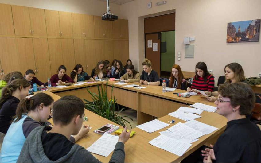 Гум факультет в Российском государственном социальном университете