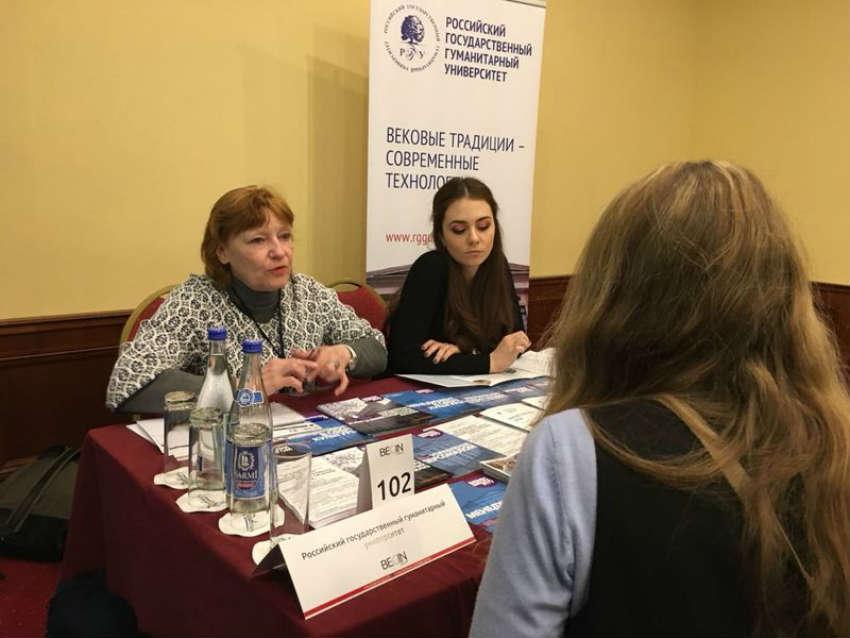 РГГУ - Институт дополнительного образования