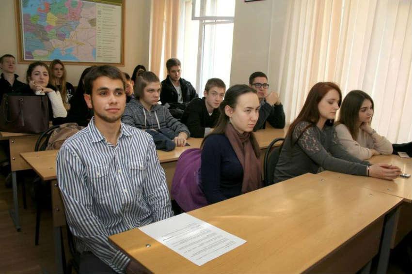 РГГУ - Институт экономики управления и права