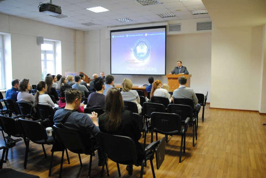 Институт международных отношений и социально-политических наук (факультет)