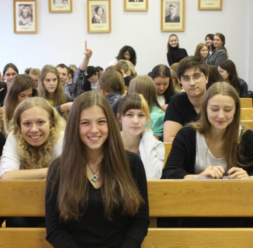 Институт психологии в Российском государственном гуманитарном университете