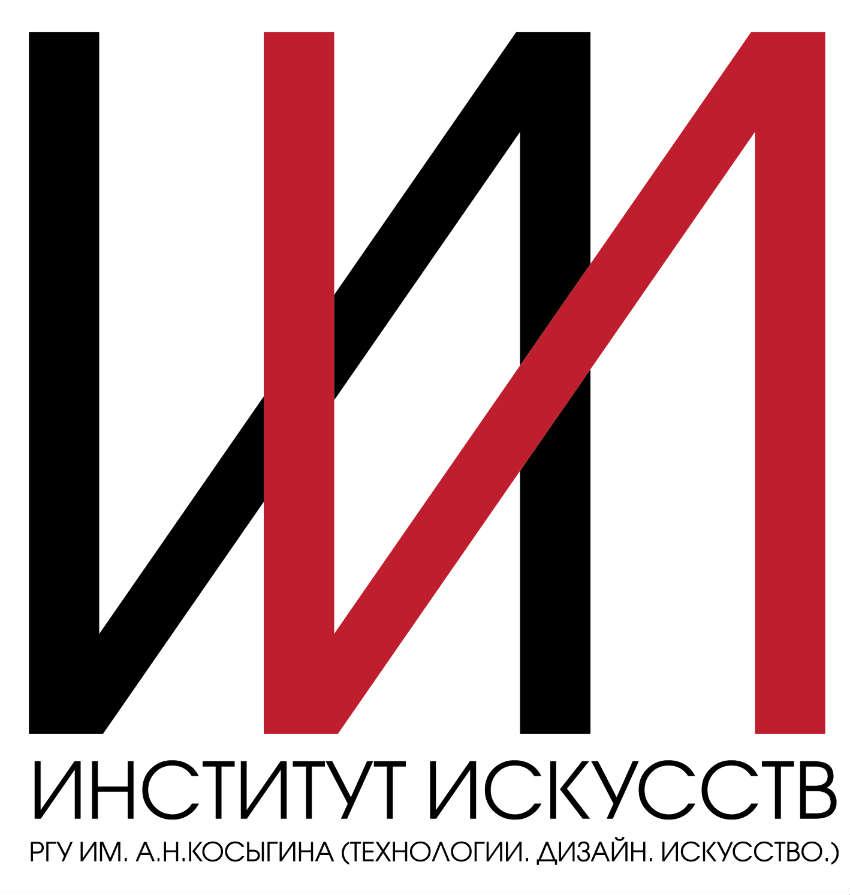 Логотип Института Искусств -02