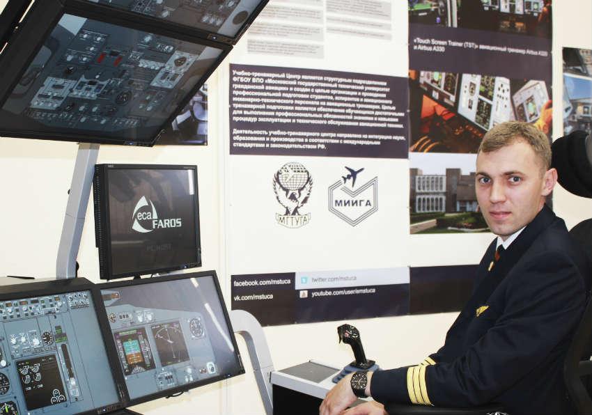 Московский государственный технический университет гражданской авиации - Механический факультет
